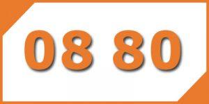 คู่เลข-เบอร์มงคล-08-80