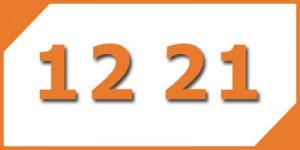 คู่เลข-เบอร์มงคล-12-21