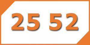 คู่เลข-เบอร์มงคล-25-52